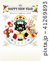 2019年亥年完成年賀状テンプレート「猪の王様と破魔矢和洋折衷」HAPPYNEWYEAR 41269893