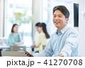 カジュアルオフィスイメージ ビジネスイメージ 私服 会社員 41270708
