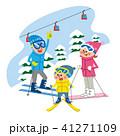 家族でスキー 41271109