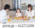 家族 食事 親子の写真 41271206