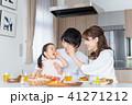 家族 食卓 食事の写真 41271212