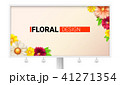 Floral design for billboard. Card with spring 41271354