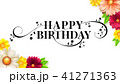 Happy birthday floral lettering design. Decorative 41271363