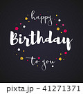 Happy Birthday to you, handwritten lettering on 41271371
