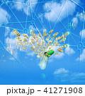 カプセル 金融 アットマークのイラスト 41271908
