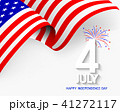 アメリカ 米国 第四番のイラスト 41272117