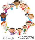 子供達 習い事 ワークショップのイラスト 41272779