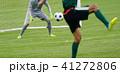 サッカー フットボール 41272806