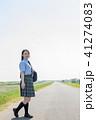 女性 学生 女の子の写真 41274083