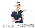 ゴルフ ゴルファー 女性の写真 41274473