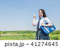 女子高生 人物 高校生の写真 41274645
