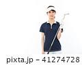 ゴルフ ゴルファー 女性の写真 41274728