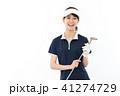 ゴルフ ゴルファー 女性の写真 41274729