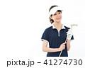 ゴルフ ゴルファー 女性の写真 41274730
