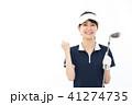 ゴルフ ゴルファー 女性の写真 41274735