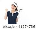 ゴルフ ゴルファー 女性の写真 41274736