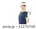 若い女性 ゴルフ 41274749