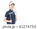 ゴルフ ゴルファー 女性の写真 41274754