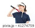 若い女性 テニス 41274759