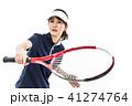 テニス 女性 人物の写真 41274764
