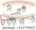 歯科26_歯磨き 8人の女の子 41274922