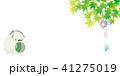 青もみじ 夏 蚊取り線香のイラスト 41275019
