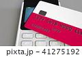 ポーランド クレジットカード 払うのイラスト 41275192