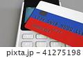 ロシア ロシア風 ロシア人のイラスト 41275198