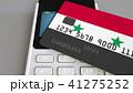 シリア クレジットカード 払うのイラスト 41275252