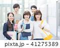 大学生 人物 友達の写真 41275389