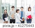 大学生 女性 男性の写真 41275443