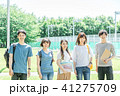 大学生 人物 友達の写真 41275709