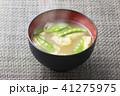 絹さやと油揚げの味噌汁18 41275975