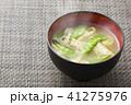 絹さやと油揚げの味噌汁19 41275976