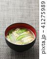 絹さやと油揚げの味噌汁3 41275989