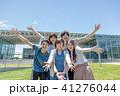 大学生 人物 友達の写真 41276044