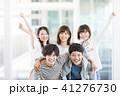 大学生 女性 男性の写真 41276730