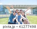 大学生 人物 友達の写真 41277498