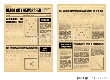 vintage newspaper template sheets set vectorのイラスト素材