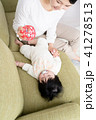 赤ちゃん 子供 おもちゃの写真 41278513