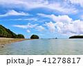 晴れ 海 海岸の写真 41278817