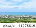 晴れ 石垣島 風景の写真 41278819