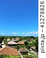 青空 晴れ 竹富島の写真 41278826