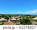 青空 晴れ 竹富島の写真 41278827