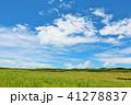青空 晴れ 波照間島の写真 41278837