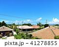 青空 晴れ 竹富島の写真 41278855