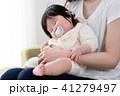 赤ちゃん 膝の上 寝るの写真 41279497