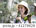 人物 女性 ビールの写真 41279626