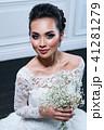 お花 フラワー 花の写真 41281279