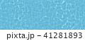 水面 水紋 水のイラスト 41281893